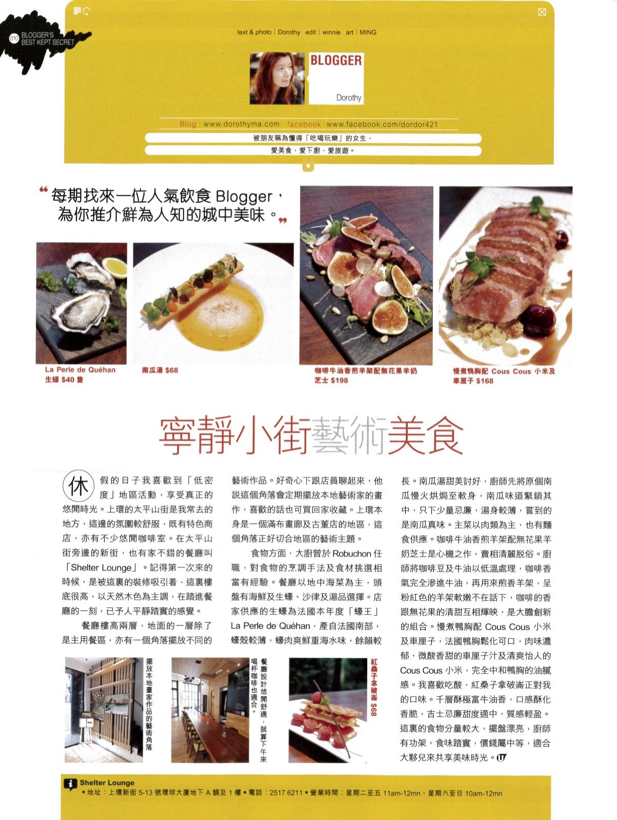 U Magazine Issue 466 Shelter Lounge