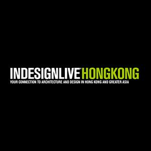 indesignlivehongkong_featuredimage